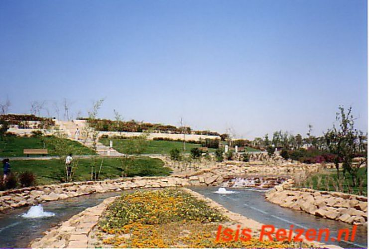 flowers water in al azhar park Cairo Egypte